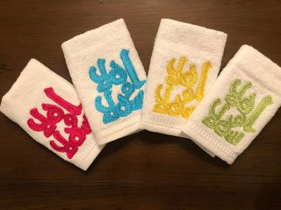 Welcome Set of 4 Towels