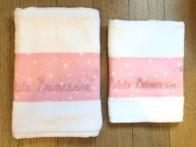 Petite Princess Set of Two Towels